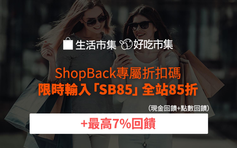 buy123 專屬code