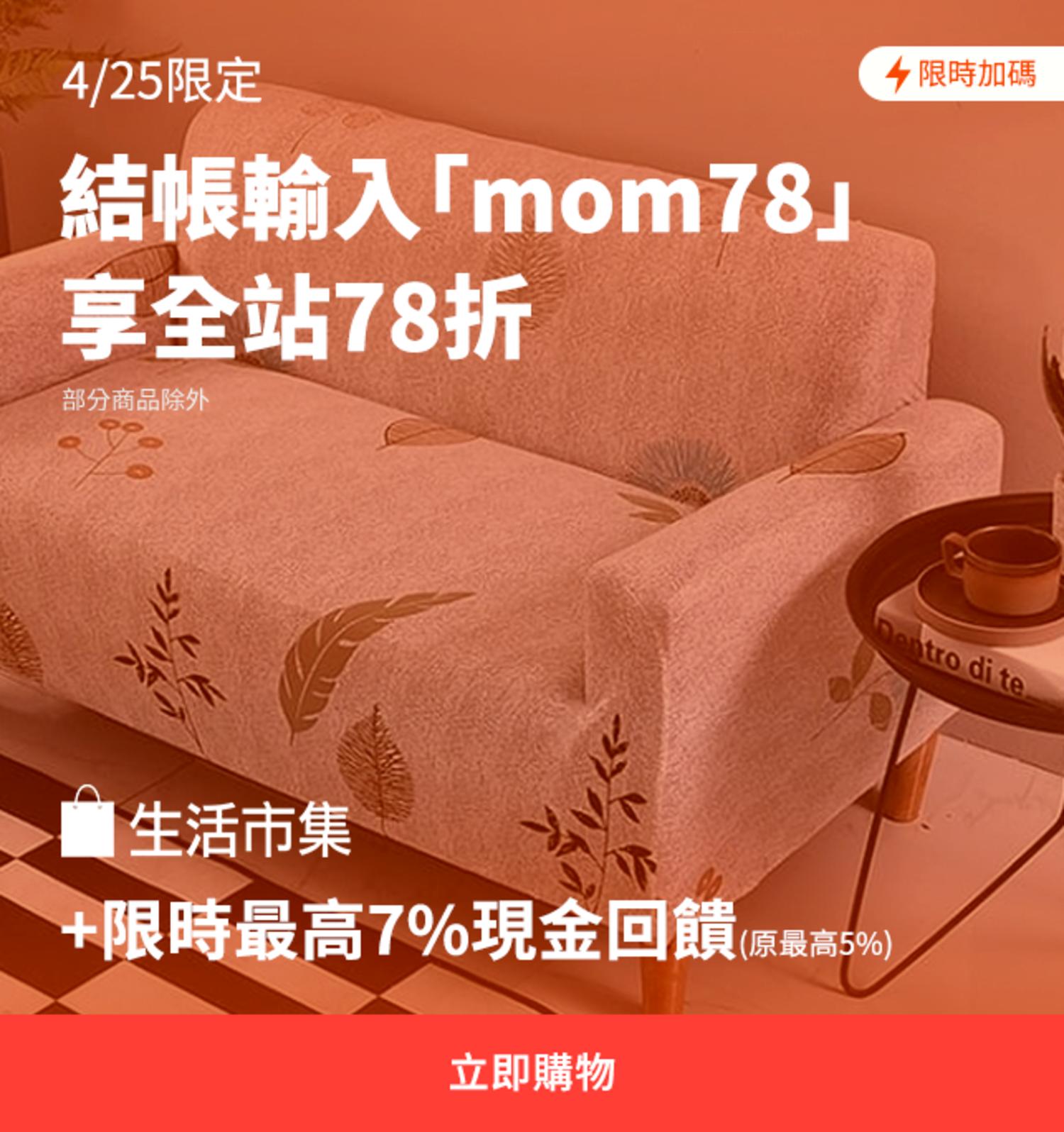 buy123_0425