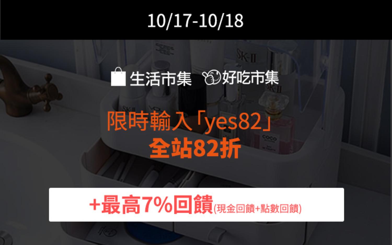 buy123_1017-1018