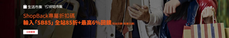 buy123_0221-0223專屬