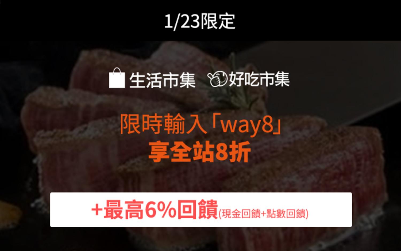 buy123_0123