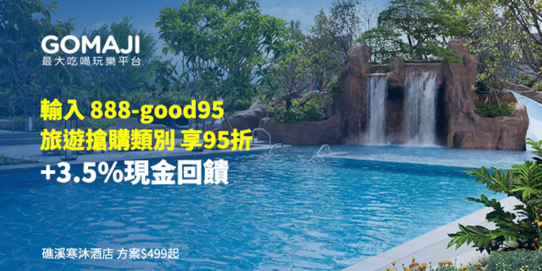 Gomaji_0601-0630