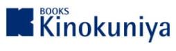 Kinokuniya Promotions & Discounts