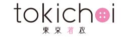 tokichoi Promotions & Discounts