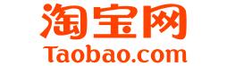 Taobao Promotions & Discounts