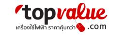 Topvalue - ส่วนลด Topvalue และโปรโมชั่นล่าสุด กุมภาพันธ์ 2020 รับ < 6.5% เงินคืน เงินคืนจาก ShopBack