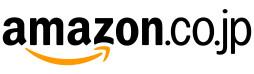 คูปอง & โปรโมโค้ด Amazon JP