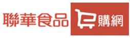 聯華食品E購網 折扣碼 - 2021/05 - 聯華食品E購網優惠/折價券 ShopBack