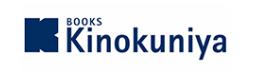 คูปอง & โปรโมโค้ด Kinokuniya