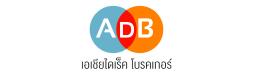 คูปอง & โปรโมโค้ด AsiaDirect