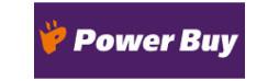 รวมดีล Power Buy ลดราคา ล่าสุด กุมภาพันธ์ 2019 ซื้อเครื่องใช้ไฟฟ้า & IT รับเงินคืนเพิ่ม 5.0 %