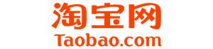 淘寶網 Taobao 折價券、優惠券、現金回饋