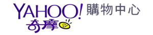 Yahoo!奇摩購物中心 Coupons & Promo Codes