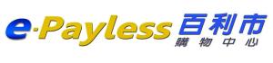 e-Payless 百利市購物中心