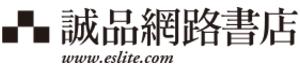 誠品網路書店 Eslite折價券、優惠券、現金回饋