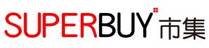 SuperBuy 市集折價券、優惠券、現金回饋