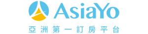 AsiaYo折價券、優惠券、現金回饋