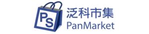 泛科市集 PanMarket 促銷代碼,消費享優惠