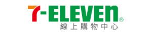 7-ELEVEN線上購物中心折價券、優惠券、現金回饋