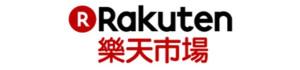 樂天市場購物網 Rakuten折價券、優惠券、現金回饋