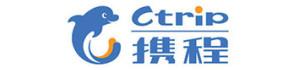 Ctrip 携程旅行网折價券、優惠券、現金回饋