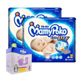 Mamypoko Extra Dry Diaper Super Jumbo S72 (2 Packs) + Friso Gold Bright Star Milk Powder Step 4 (3+ years) 400gx3