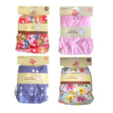 Carter's 4-Pack all-in-1 Reusable Cloth Baby Diaper with 4 Inserts