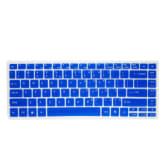 Hrh HRH Keyboard Skin Cover Film Protector For Acer Aspire E1-471G E1-431G E1-421G E1-451G (Semi Blue) (Intl)