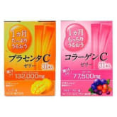 Otsuka Placenta C Jelly Mango Flavored 31 Sticks and Collagen C Jelly Passion Fruit 31 Sticks