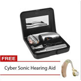 Unbranded 3 in 1 Shaver Set RSCX-5800 with FREE Cyber Sonic Hearing Aid