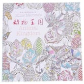 Lalang LALANG Animal Kingdom Coloring Book Of Secret Garden Black and White