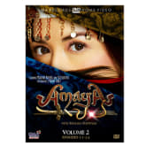 Gma GMA Amaya Volume 2 DVD