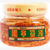 Fairprice Korea Kimchi