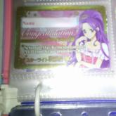 card mizuki gold n silver
