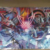 VG Blazing Perdition SP playmat