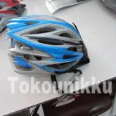 Helm Sepeda Merk Sms Blue Ukuran L