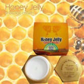 Cream Massage 'Honey Jelly' (4 pcs)