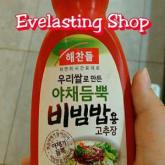Halal Gochujang Sauce Bibimbap Paste ( Hot and Spicy Korean Sauce )