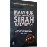 Masyhur Tapi tak Shahih Dalam Sirah Nabawiyah - Muhammad bin Abdullah Al-Usyan