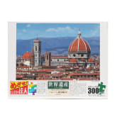 Epoch Historic Centre Of Florence 300 Pcs 26-204 - Multicolor