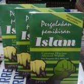 Buku Pergolakan Pemikiran Islam - Catatan Harian Ahmad Wahib