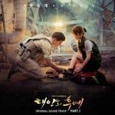Music Sales Descendants Of The Sun VOL.1 OST 2016 Korean Drama