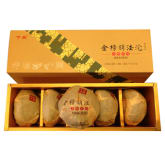 Xiaguan Golden Series 5x100g