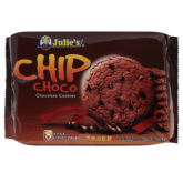 Julie's Chip Choco Chocolate Cookies 8pck 200g