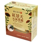 Sun Ten Qi Tonic 红景天Rhodiola Rosea Tibet Herb for Relief Fatigue and Increasing Energy