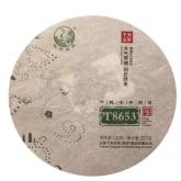 Xiaguan Seven Series - 357G