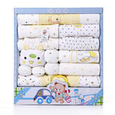 Gailang My Babystreet 6049-18 Piece Baby Gift Set Hamper yellow