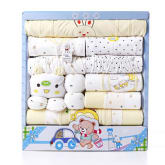 Gailang GAILANG My Babystreet 6049-20 Piece Baby Gift Set Hamper yellow