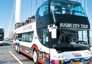 釜山觀光巴士車票$383