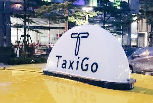 Taxigo 叫車優惠